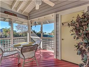 Relaxing Screened Porch Overlooking Tennis Courts