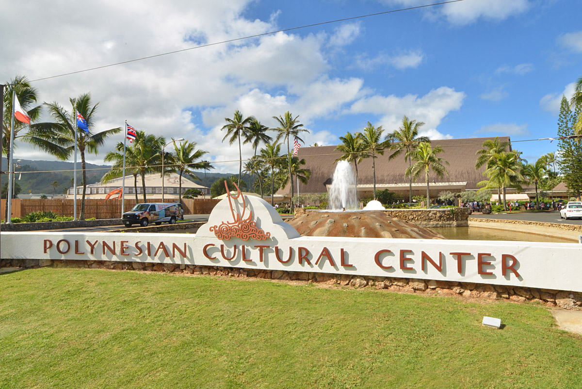We are located walking distance to Polynesian Cultural Cente